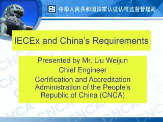 IECEx and China's Requirements