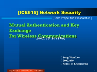 [ICE615] Network Security