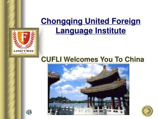 Chongqing United Foreign Language Institute