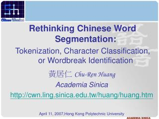 Rethinking Chinese Word Segmentation: