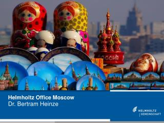 Helmholtz Office Moscow