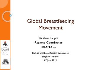 Global Breastfeeding Movement