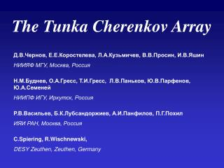 The Tunka Cherenkov Array