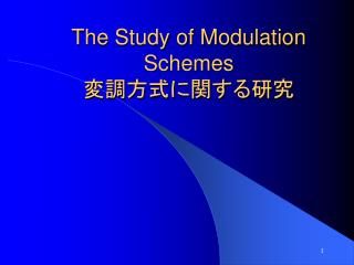 The Study of Modulation Schemes 変調方式に関する研究