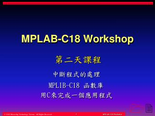 MPLAB-C18 Workshop