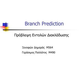 Branch Prediction