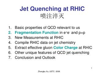 Jet Quenching at RHIC 喷注淬灭