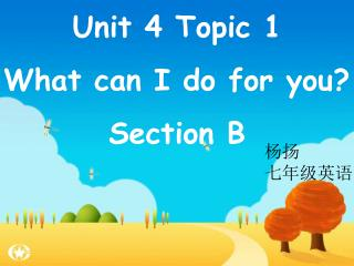 Unit 4 Topic 1 What can I do for you?  Section B
