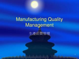 Manufacturing Quality Management