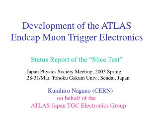 Development of the ATLAS Endcap Muon Trigger Electronics