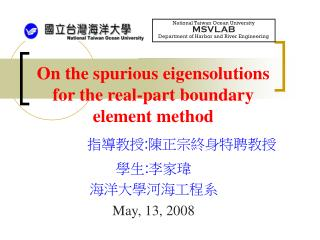 On the spurious eigensolutions for the real-part boundary element method
