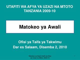 Matokeo ya Awali