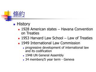 History 1928 American states  –  Havana Convention on Treaties