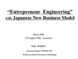 """Entrepreneur  Engineering"" with  Japanese New Business Model"