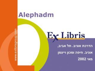 Alephadm