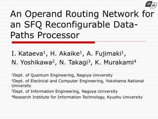 An Operand Routing Network for an SFQ Reconfigurable Data-Paths Processor