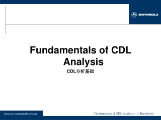 Fundamentals of CDL Analysis CDL 分析基础