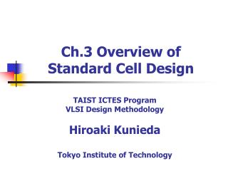 Ch.3 Overview of Standard Cell Design