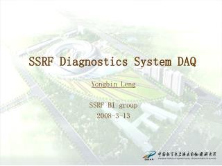 SSRF Diagnostics System DAQ
