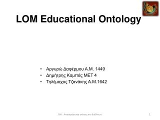 LOM Educational Ontology