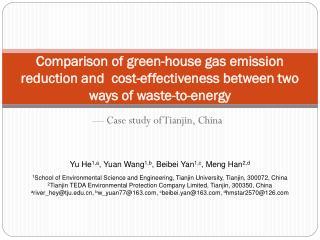 — Case study of Tianjin, China