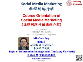 Social Media Marketing 社群網路行銷