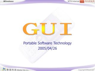 Portable Software Technology 2005/04/26
