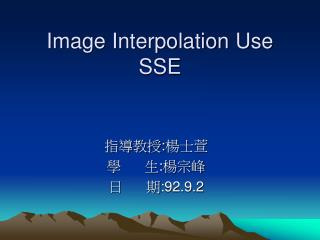 Image Interpolation Use SSE