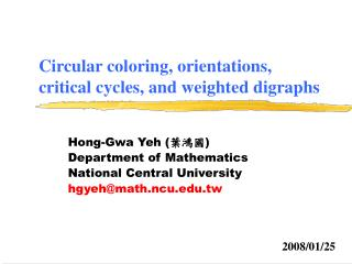 Circular coloring, orientations, critical cycles, and weighted digraphs