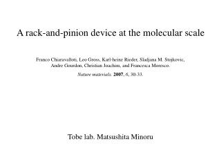 A rack-and-pinion device at the molecular scale