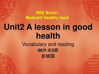NSE Book1 Module5 Healthy food