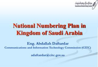 National Numbering Plan in Kingdom of Saudi Arabia
