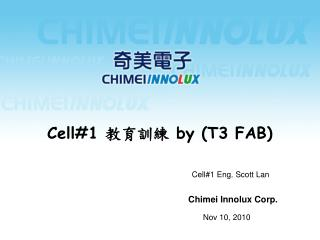 Cell#1  教育訓練  by (T3 FAB)