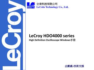 LeCroy HDO4000 series High Definition Oscilloscope Windows 手冊