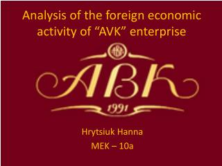 "Analysis of the foreign economic activity of ""AVK"" enterprise"