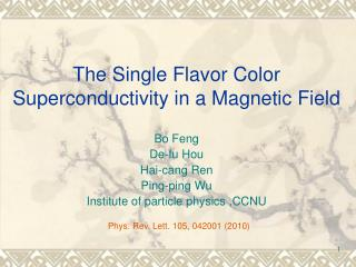 The Single Flavor Color Superconductivity in a Magnetic Field