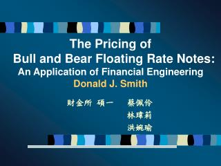 The Pricing of    Bull and Bear Floating Rate Notes:  An Application of Financial Engineering Donald J. Smith