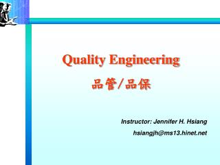 Quality Engineering 品管 / 品保