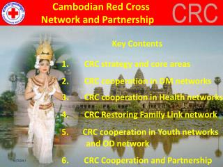 CRC Cooperation and Partnership