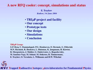 A new RFQ cooler: concept, simulations and status