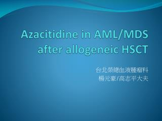 Azacitidine  in AML/MDS after  allogeneic  HSCT