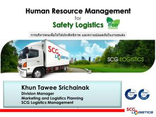 Human Resource Management for  Safety Logistics