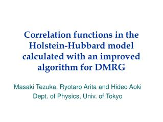 Correlation functions in the Holstein-Hubbard model calculated with an improved algorithm for DMRG