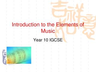 Introduction to the Elements of Music