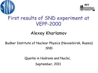 First results of SND experiment at VEPP-2000