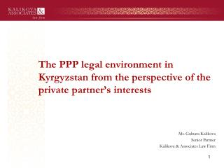 The PPP legal environment in Kyrgyzstan from the perspective of the private partner's interests