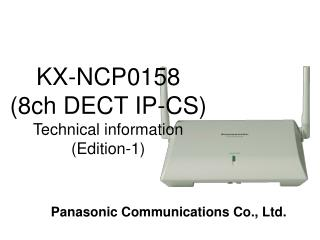Panasonic Communications Co., Ltd.