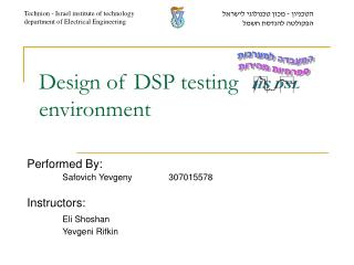Design of DSP testing environment