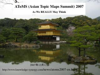 AToMS (Asian Topic Maps Summit) 2007 As We REALLY May Think