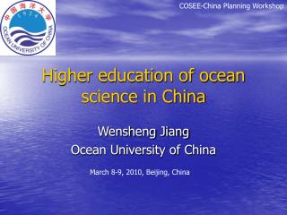 Higher education of ocean science in China
